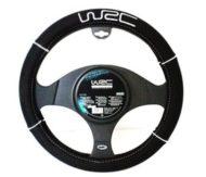Coprivolante auto in neoprene WRC C